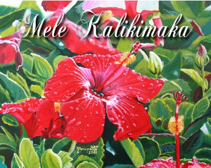 Printable DIY Mele Kalikimaka Red Hibiscus card 5x7 pdf from Kauai Hawaii Holidays Christmas