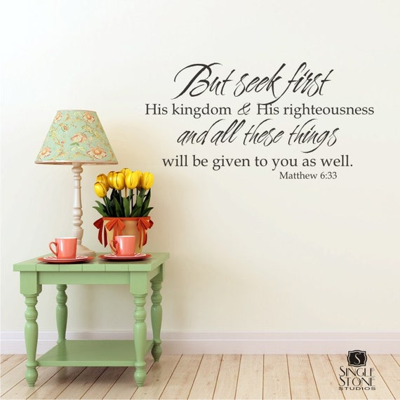 Wall Decor With Bible Verses : Items similar to wall decal bible verse matthew