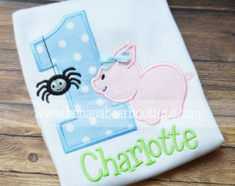 That's Some Pig! Charlotte's Web Birthday Shirt or Bodysuit