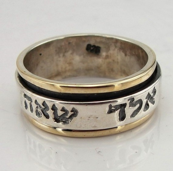 Kabbalah Massive Israeli weddings Yellow Gold & 925 Silver swivel Ring size 10 (D R13006)