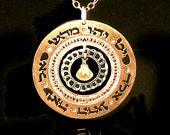 Kabbalah Gold necklace, 72 names, Judaica jewelry, Hebrew jewelry, Citrine necklace, Gold necklace, Unique Jewish Jewelry, Prayer jewelry