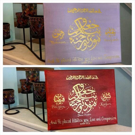 Cadeau Mariage Musulman Cadeau de Mariage Musulman