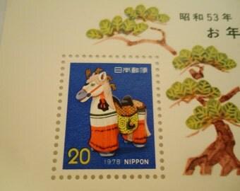 Vintage Japanese Postage Stamps.1978