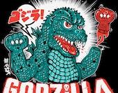 Godzilla T-Shirt - Adobezilla Limited Edition 4 Color 100% Cotton Screen Printed Tee
