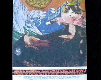 Blue Cheer Family Dog Avalon Ballroom Concert  Postcard Flier Orig 1967 FD 97 Hippie