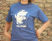 Vintage Dope T Shirt - Vladimir Putin on it - Size can fit for M and L