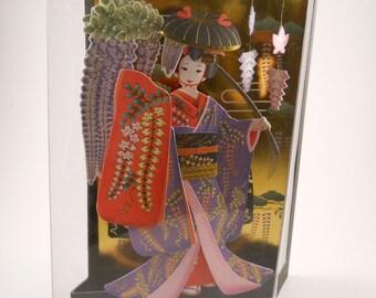 Charming Greeting Card Geisha girl on front Japanese