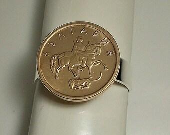 Bulgaria Coin Ring 2000