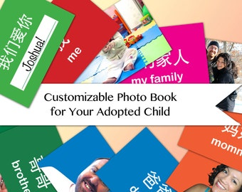 Adopted Child's Photo Book Text Images Download | Create your own photo album to send to your Chinese child to be! Mandarin English colorful