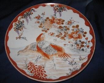 Kutani Japan plate nineteenth century diameter 23 cm
