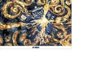 Exploding Blue Box Cross Stitch Pattern