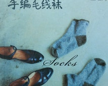 Hand Knit Socks - Japanese Pattern Book (In Chinese)