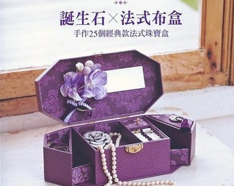 Atelier Cartonnage une année de boîtes à bijoux Jewelry Boxes by Kayoko BIGEARD - Japanese Craft Book (In Chinese)