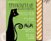 Black Cat Costume Party Invitations - Halloween Party Invitations