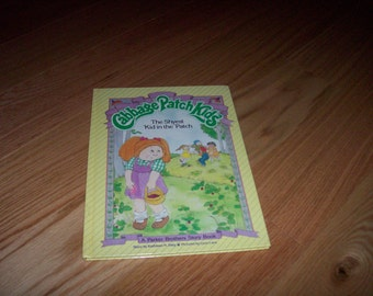 Cabbage Patch Kids Book The Shyest Kid in the Patch 1984 CPK Storybook Read Children's Book