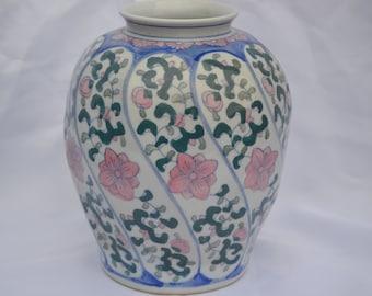 Sale: Chinese/Oriental Floral Vase