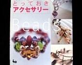 Jewelry Book BEADS by Ondori Jewelry Crafting Japanese Hand Crafting Design Book, Jewelry Design, Beading How To, DIY Jewelry, Bead Book