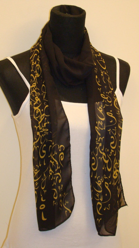 Items Similar To Chiffon Scarf Printed With Arabic