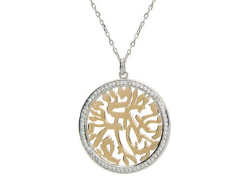 Gold Plated 925 Sterling Silver Shema Pendant Necklace With Cubic Zirconia