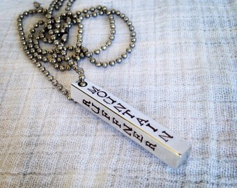 Aluminum bar necklace or keychain
