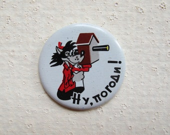 Soviet Animation Pin Badge, Soviet Vintage Nu Pogodi Russian Cartoon Pin. Russian Animation Character Wolf. Made in USSR. Collectible