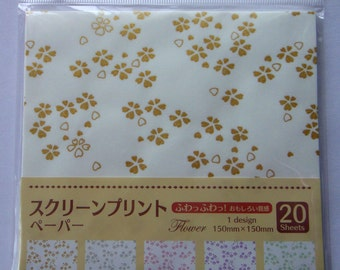 Beautiful Japanese Screen Print Paper - Flower Design In 5 Colours - 20 Sheets