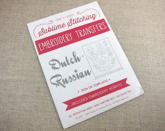Modern Hand Embroidery Pattern - Re-usable Iron On Transfer Pattern for Woodburning, Embroidery - Dutch Russian