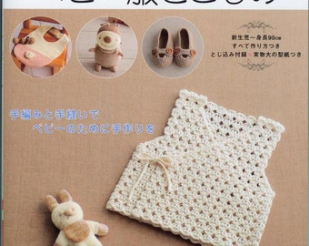 Japanese Crochet Baby Dress Pattern : Baby crochet baby crochet pattern japanese craft ebook