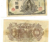 1945/46 Ten Yen Wakeno Kiyomaro; Goo Jinja Shrine {23}