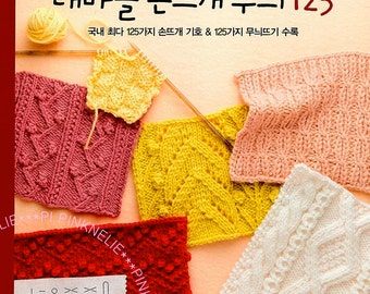 125 KNITTING PATTERNS - Knitting Craft Book