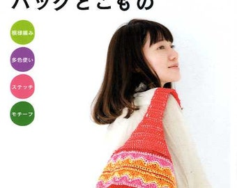Eco Andaria Colorful Crochet Bags and Goods - japanese craft book