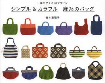 Simple and Colorful Eriko Aoki's Hemp Rope Crochet Bags - japanese craft book