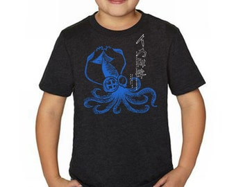 Mad Science Squid Boy T shirts