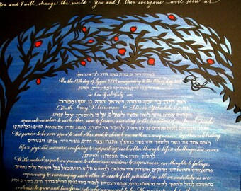 Pomegranate Tree Lookout over NYC skyline and Istanbul architecture - hand cut papercut ketubah - wedding certificate - calligraphy