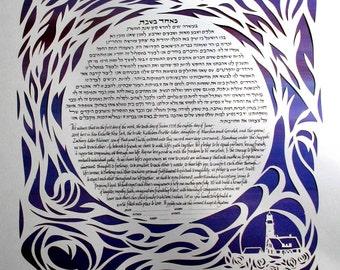 Portland Head Light House Ketubah - Papercut wedding artwork - calligraphy