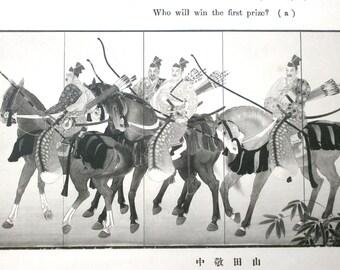 Samurai Print Vintage Japanese Magazine Insert in Showa Period Monotone (a)