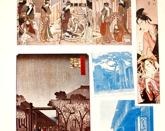 Vintage Print - Tokyo Print - Magazine Insert - Japanese Print - Ukiyo-e Paintings Japanese Magazine Page in Showa Period