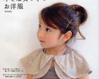 Knit Fabric Girls Clothes by Yuki Araki - Japanese Craft Book, Easy Sewing Tutorial, Dress, Tunic, Blouse, Skirt, Pants, Jacket, Coat, B1052