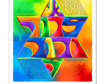 Ketubah: I Am My Beloved's