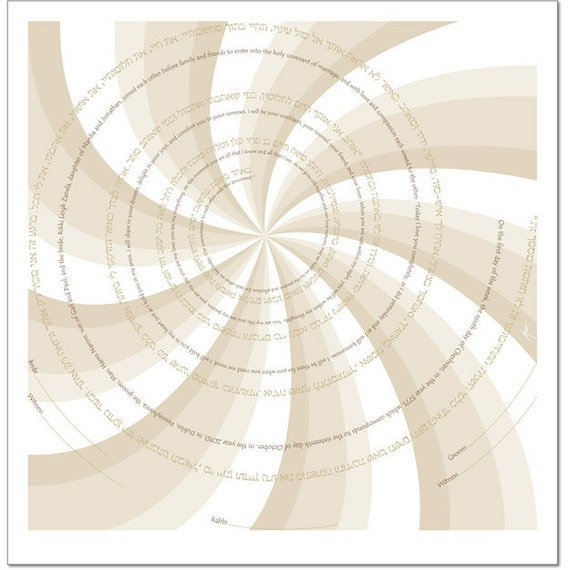 Ketubah: You Spin Me Round II