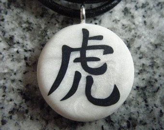 TIGER Chinese Zodiac signs hand carved on a  polymer clay mother of pearl color background. Pendant comes with a FREE necklace