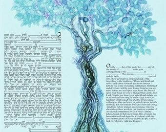 Jerusalem Tree of life ketubah print- giclee-various dimensions, colors , version and mailing option