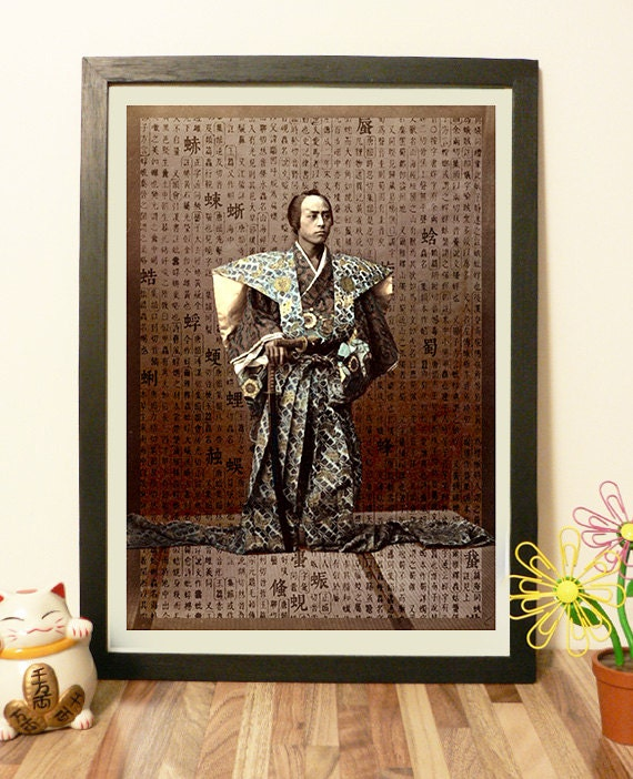 Japanese Samurai Old Photo - Vintage Japan paper Dictionary Print