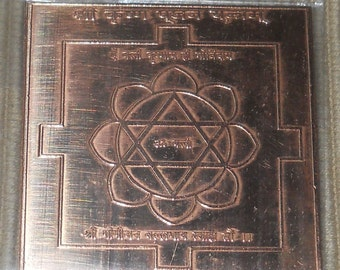 Pure Copper Sri Krishna Bhakti Yantra