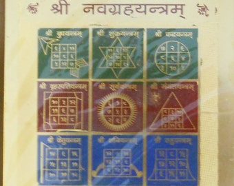 Navgraha Yantra - Yantras for the Planets
