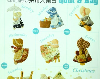 Sunbonnet Sue Quilt & Bag- Japanese Craft Book (In Chinese)