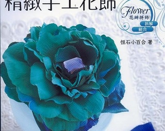 Elegant Hanabira Flower Petals  Floral Accessories Japanese Craft Book (In Chinese)