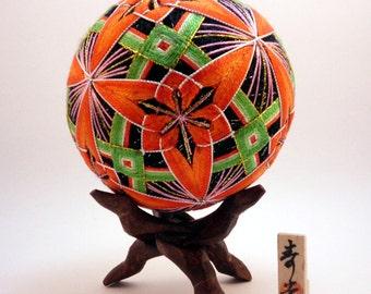 "Japanese Temari Ball - Hanabi (fireworks), Design (Red/orange) (4 3/4"")"