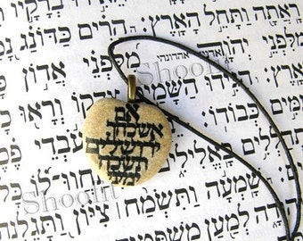 Hebrew necklace, Jerusalem necklace, Israel jewelry, Judaica, Hebrew writing psalm, bar mitzvah , stone from Israel, Handmade Israel