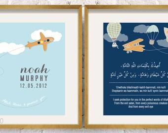 "Islamic Nursery Art. Custom baby name & Dua for Allah's protection- mix air transportation 8x10"" or 8x12"""